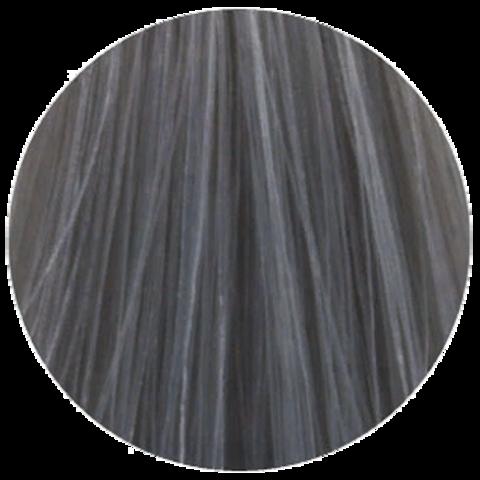 Lebel Materia Lifer A-6 (тёмный блондин пепельный) -Тонирующая краска для волос