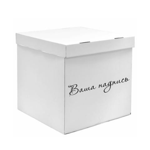 Коробка для шаров белая