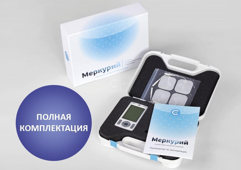 СТЛ Аппарат нервно-мышечной стимуляции «Меркурий» 2.Полная-комплектация-фото-_3.jpg