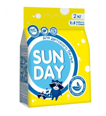 Сонца Sunday Стиральный порошок Детский автомат 2 кг
