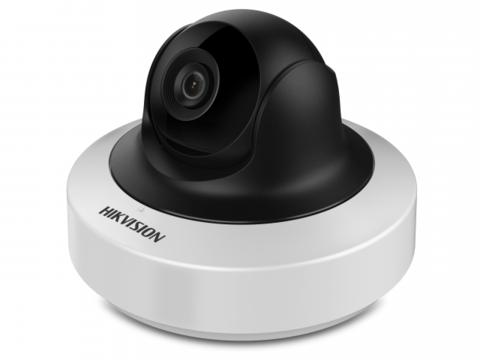 Видеокамера Hikvision DS-2CD2F22FWD-IWS