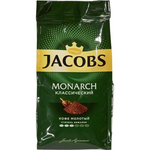 Кофе молотый Jacobs Monarch 230 г (вакуумная упаковка)