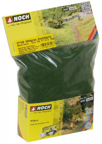 Дикая трава, тёмно-зелёная (6 мм)