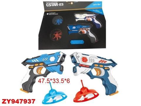 Инфрокрасное оружие  GSTAR-23