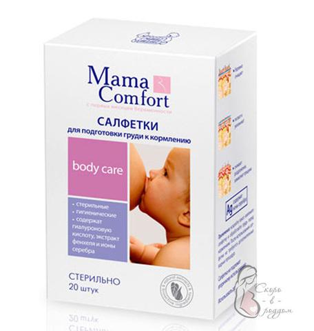 Mama Comfort. Салфетки для подготовки груди к кормлению, 1уп/20 шт