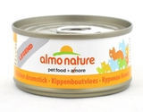 Almo Nature Legend Adult Cat Chicken Drumstick Консервы для кошек