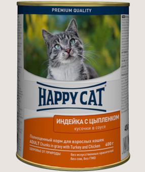 Влажные корма Консервы для кошек Happy Cat индейка, цыпленок Z-5.jpg