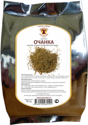 Очанка лекарственная (трава, 50гр.) (Старослав)