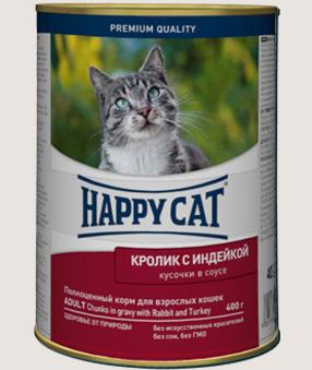 Влажные корма Консервы для кошек Happy Cat кролик, индейка Z-6.jpg