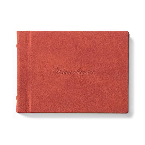 Photobook 15х15 eco-leather