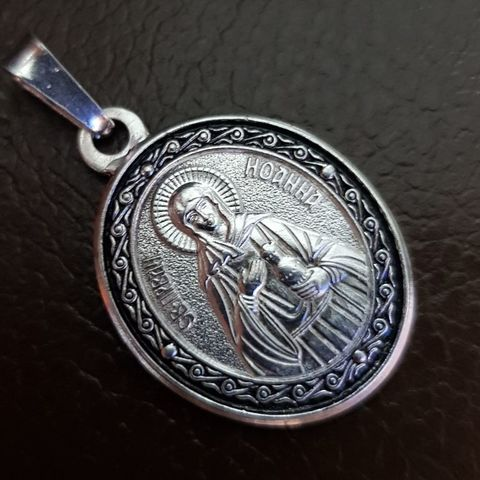 Нательная именная икона святая Иоанна (Яна, Жанна) с серебрением кулон с молитвой