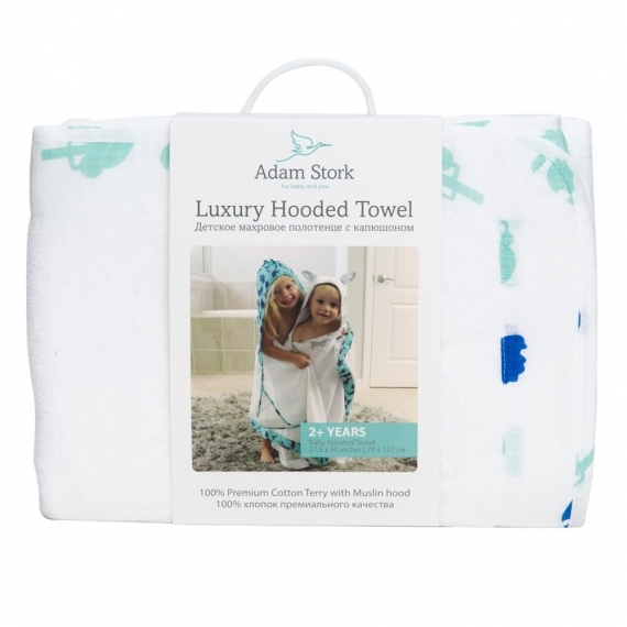 Полотенце с капюшоном 2+ Adam Stork Cute Dinos Toddler 70 х 127 см.