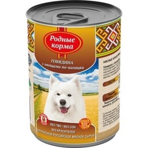 Родные Корма консервы для собак говядина с овощами по-казацки 970г