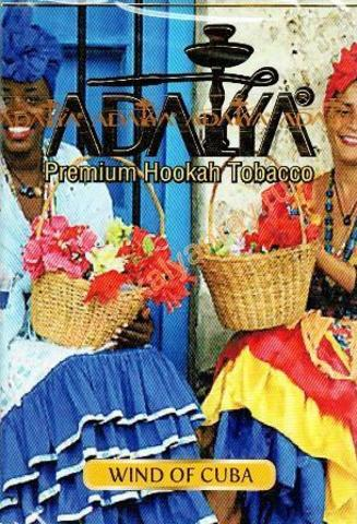Adalya Wind of Cuba