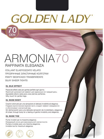 Колготки Armonia 70 Golden Lady
