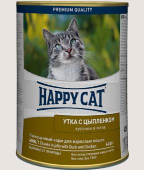 Влажные корма Консервы для кошек Happy Cat утка и цыпленок 9k_-4.jpg