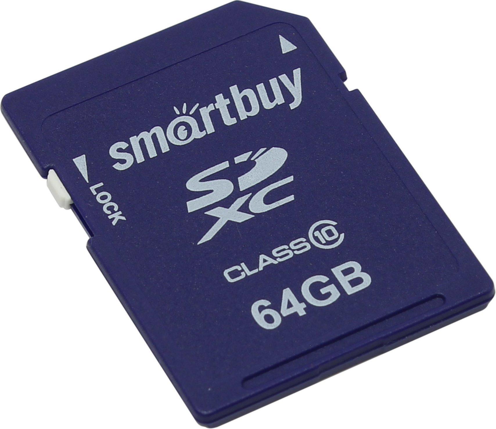 Карта памяти SDXC 64Gb SmartBuy (Class 10 UHS-I U1)