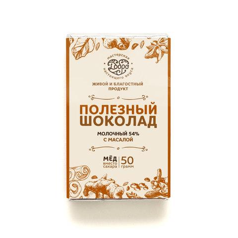 Шоколад молочный, 54% какао, на меду, с масалой