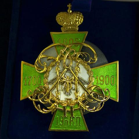 Знак 19-ого пехотного Костромского полка