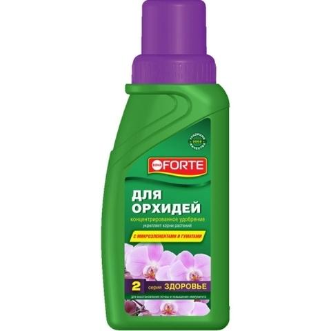 Вола Forte удобрение серии ЗДОРОВЬЕ для орхидей 285мл