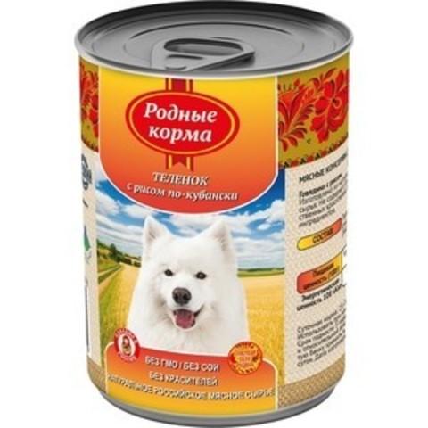 Родные Корма консервы для собак теленок с рисом по-кубански 970г