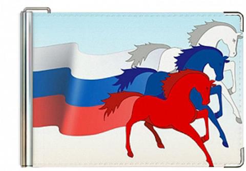 """Зажим для денег """"Русская тройка"""""""