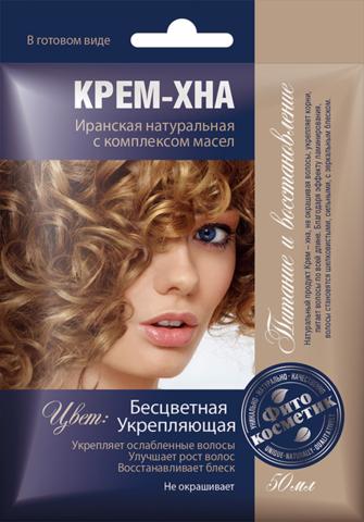 Фитокосметик Крем-Хна в готовом виде Бесцветная Укрепляющая с комплексом масел 50мл
