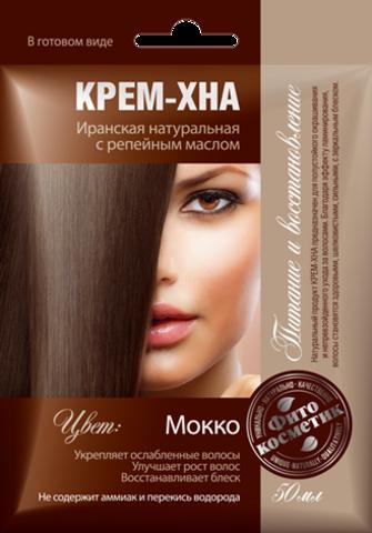 Фитокосметик Крем-Хна в готовом виде Мокко с репейным маслом 50мл