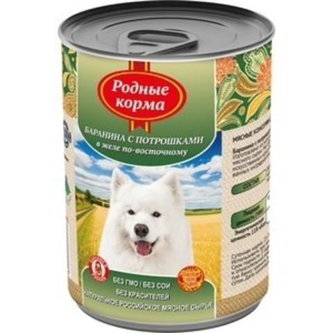 Родные Корма консервы для собак баранина с потрошками в желе по-восточному 970г