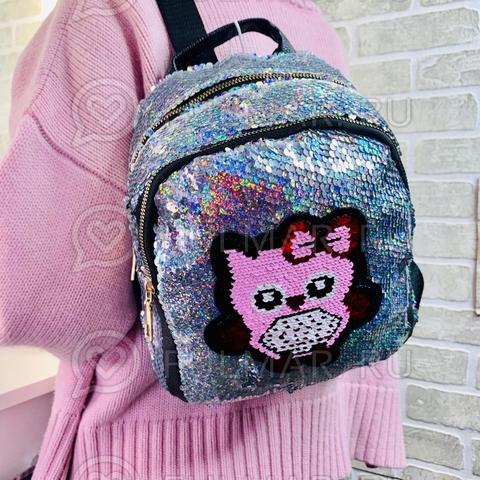 Рюкзак для девочки в Переливающихся Серебристых пайетках нашивка