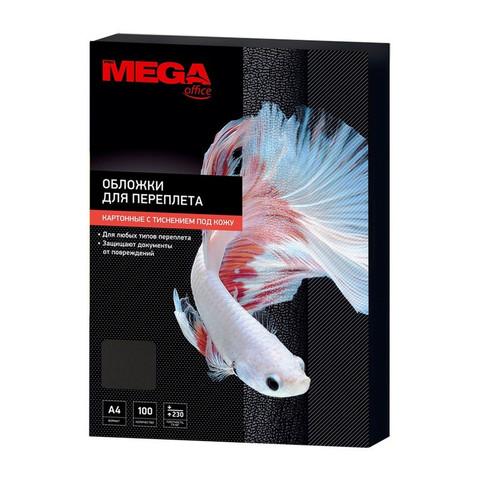 Обложки для переплета картонные Promega office А4 230 г/кв.м черные текстура кожа (100 штук в упаковке)
