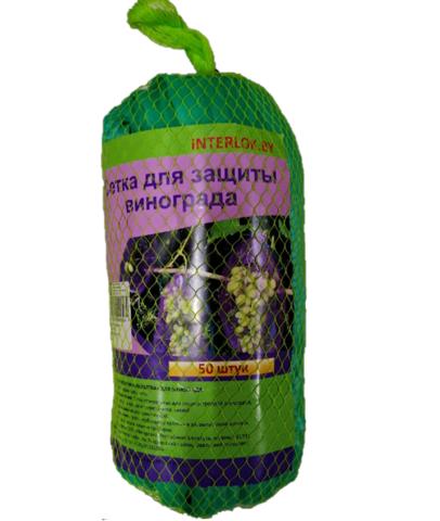 Сетка мешочек для защиты винограда (20*50 см) 50 шт