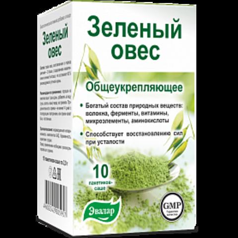 Зеленый овес 10 пакетиков саше