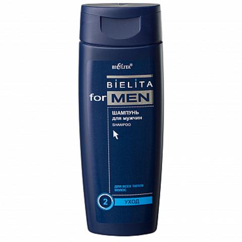 Белита Bielita for Men Шампунь для мужчин для всех типов волос 250мл