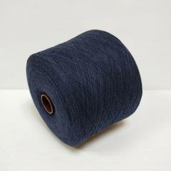 Zegna Baruffa, New geelong 2, Меринос 100%, Очень темный фиолетово-синий, 2/30, 1500 м в 100 г