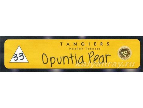 Tangiers Noir Opuntia Pear