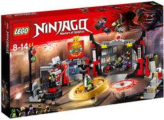 Lego Ninjago Штабквартира Сынов Гармадона 70640