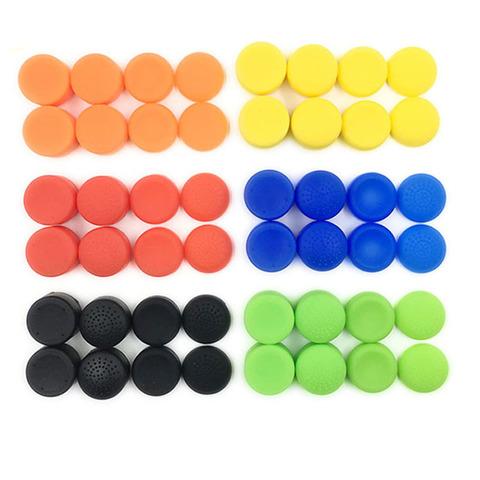 NS: Силиконовые накладки на стики высокие (разноцветные, 2шт)