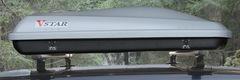 Бокс V-Star 350L 160х65х40 см серый матовый (BX1350GRM)