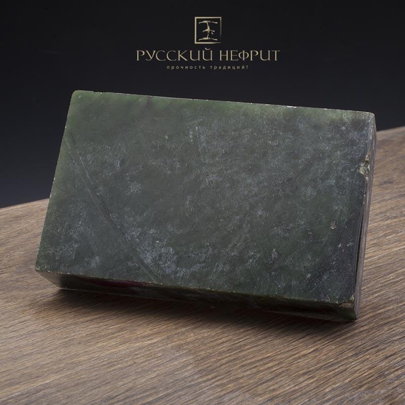 Зелёный нефрит Зелёный темный нефрит качества модэ с крапом. Образец №4 Образец_нефрита_4.jpg