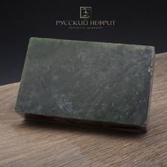 Зелёный темный нефрит качества модэ с крапом. Образец №4