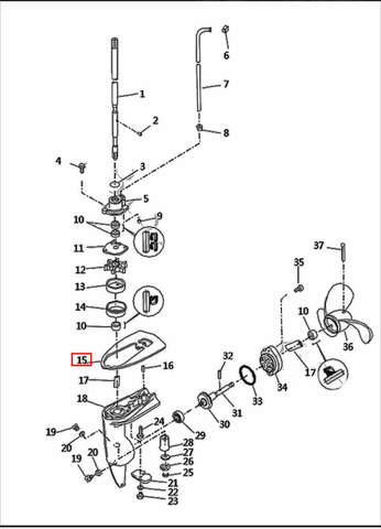 Пластина кавитационная  для лодочного мотора T2,5 SEA-PRO (8-15)