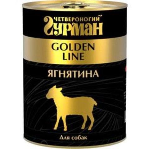 Четвероногий гурман консервы для собак ягненок натуральный в желе 340г