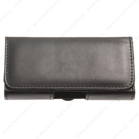Чехол-кобура горизонтальная для телефона размер 4.5'' черный
