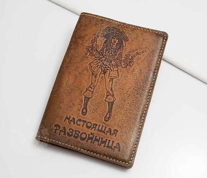 BY14-03-09 Прикольная обложка на паспорт для нее «Настоящая Разбойница»