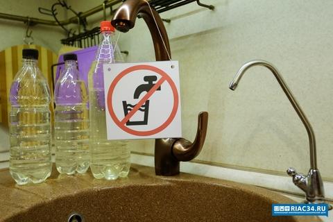 Устройства ограничения водоснабжения