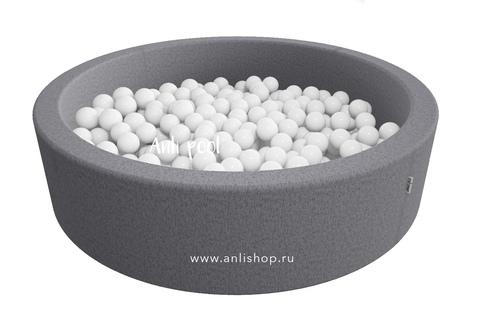 Сухой бассейн Anlipool диаметр 150 см. цвет Серый