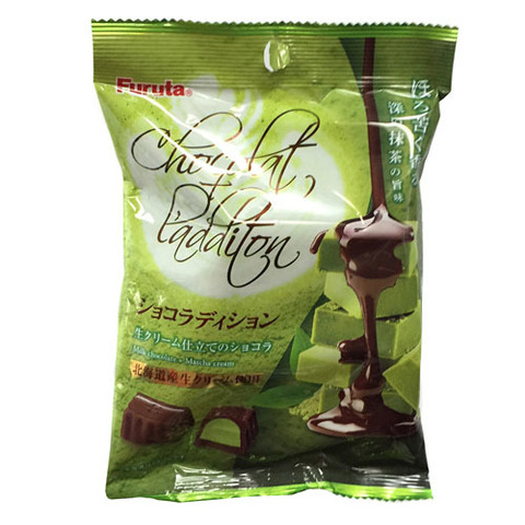 https://static-ru.insales.ru/images/products/1/2301/104524029/matcha_candies_3.jpg