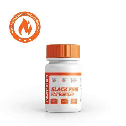 Жиросжигатель BioLine Nutrition Black Fire Fat Burner