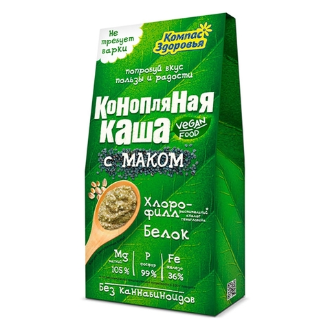 Компас Здоровья Каша конопляная с маком, 250 г